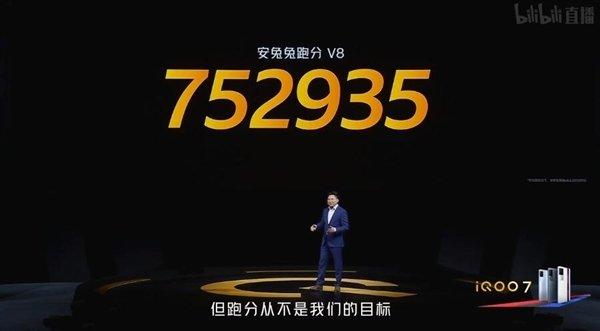 Первый реальный конкурент Xiaomi Mi 11, который дешевле и в чем-то даже лучше. Представлен IQOO 7 на Snapdragon 888