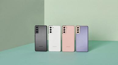 Представлены смартфоны Samsung Galaxy S21 и Galaxy S21+