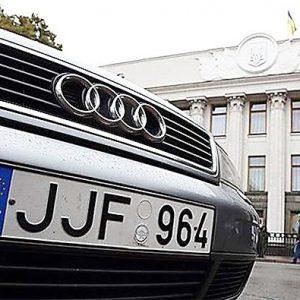 """Рецепт против """"евроблях"""": Комитет ВР одобрил компромиссный законопроект"""