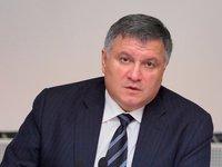 """Следственные действия в связи с возможным """"белорусским следом"""" в деле Шеремета могут быть проведены на территории Европы в январе – Аваков"""