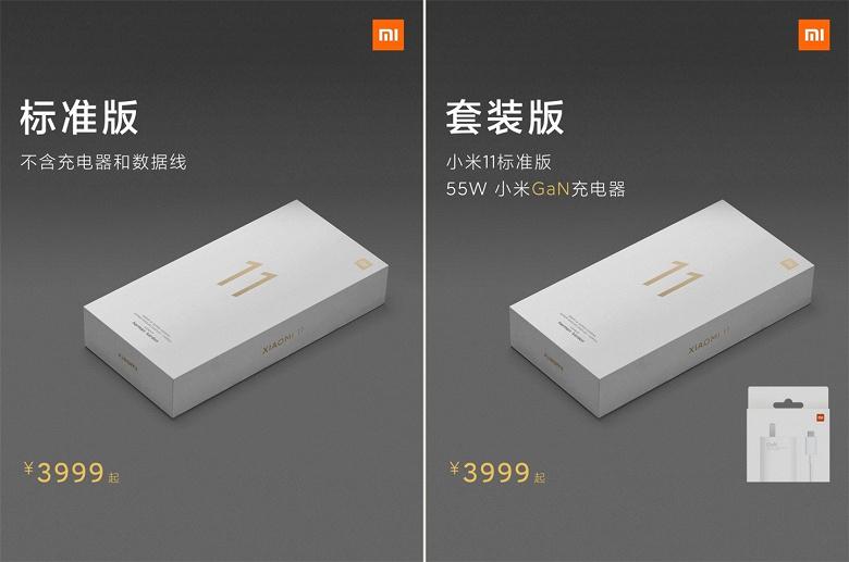 Так нужна ли пользователям зарядка в комплекте со смартфоном? Пример Xiaomi Mi 11 показывает, что очень даже нужна