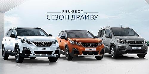 PEUGEOT в декабре вошел в ТОП-4 украинского авторынка - PEUGEOT