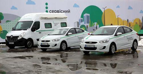 В Киеве открылся крупнейший сервисный центр для регистрации авто - сервис