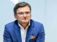Кулеба: Россию необходимо заставить уважать права человека и свободы
