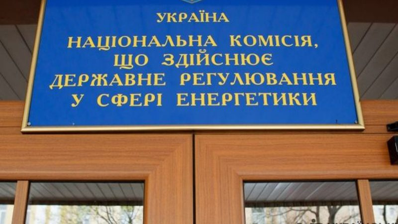 Регулятор определил контролером ОГТСУ бывшего помощника экс-нардепа Бельковой, работающей в операторе