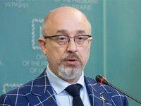 Украина не будет отказываться от Минских соглашений - Резников