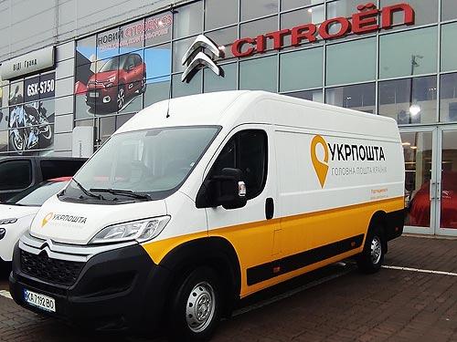 УкрПочта получила крупную партию фургонов CITROEN Jumper