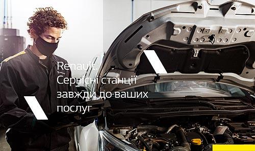 Что такое Сервисный Контракт на авто? И в чем выгода перед обычным регламентным прохождением ТО - Сервис