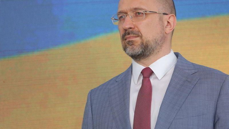 Шмыгаль рассчитывает, что в 2021 году завершится пересмотр соглашения об ассоциации Украина-ЕС