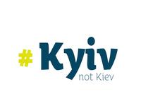"""28-й благотворительный """"Пробег под каштанами"""" в Киеве состоится в 2021 году"""