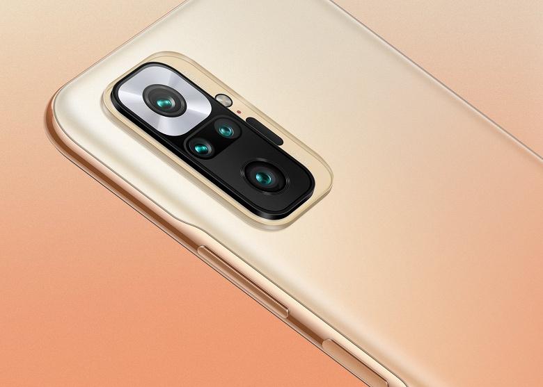 Стартовали продажи Redmi Note 10 Pro в России: 108 Мп, AMOLED, 120 Гц, 33 Вт, NFC
