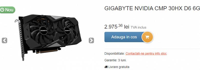 Аналог GeForce GTX 1660 Ti, но с ценой 720 долларов, трехмесячной гарантией и без видеовыходов. Видеокарта для майнеров Nvidia CMP 30HX появилась в продаже в Европе