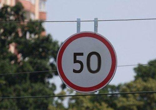 В Киеве отказались увеличивать разрешенную скорость до 80 км\ч на 17 участках