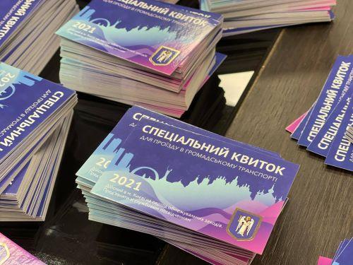 """В понедельник в Киеве не все частные """"маршрутки"""" выйдут на линии. В чем причина?"""