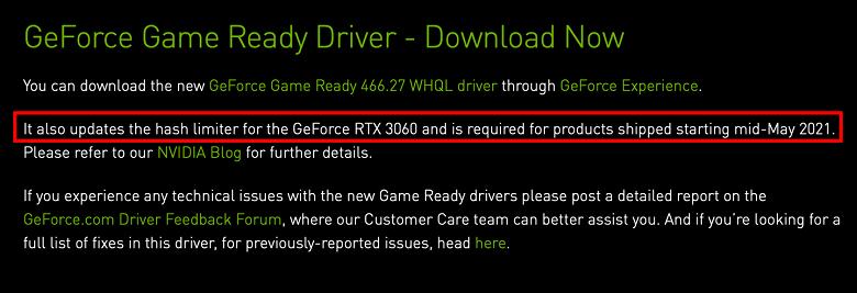 Nvidia подтвердила новую GeForce RTX 3060 с аппаратной защитой от майнинга. Ее поставки начнутся уже в середине мая