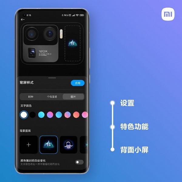 Xiaomi извинилась за нестабильность прошивки MIUI 12 и MIUI 12.5