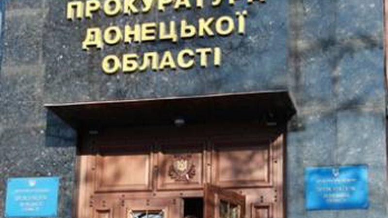 В Донецкой области спасателю ГСЧС сообщено о подозрении в нарушении ПДД и смерти потерпевшего в результате ДТП