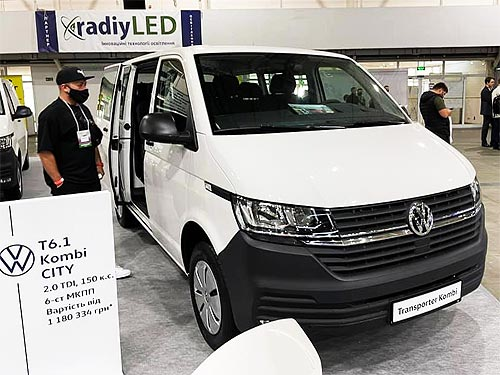 Какие автомобильные премьеры прошли на выставке ComAutoTrans 2021 - ComAutoTrans