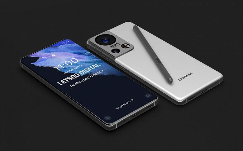Samsung Galaxy S22, Galaxy Tab S8 и ноутбуки компании получат SoC Exynos 2200 с GPU Radeon