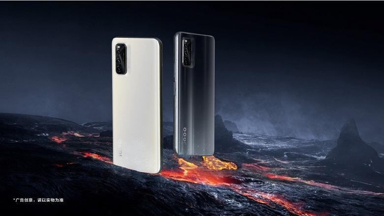 Snapdragon 870, 144 Гц, LPDDR5, UFS 3.1 и 4500 мА•ч и 44 Вт. Смартфон Iqoo Neo5 Vitality Edition уже появился на официальном сайте