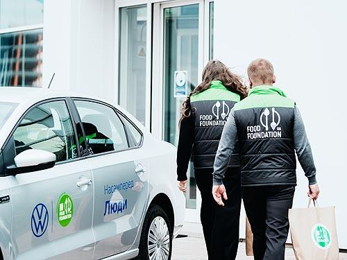Volkswagen в Украине борется с голодом - Volkswagen