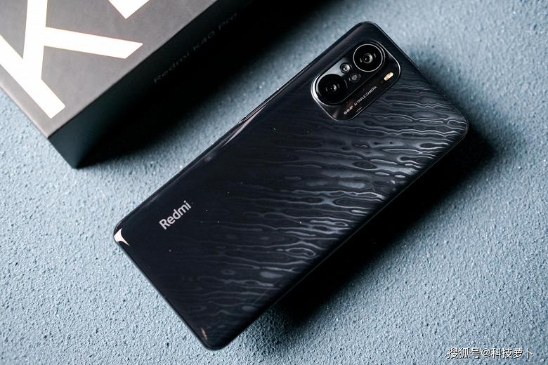 Xiaomi временно снижает цену флагманского смартфона Redmi K40 Pro+ в Китае