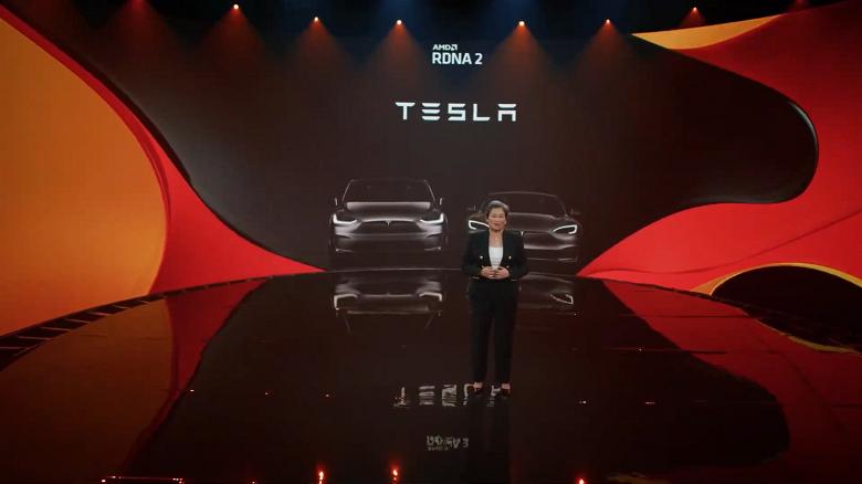 Автомобили Tesla получили графику AMD как у PlayStation 5 и Xbox Series X