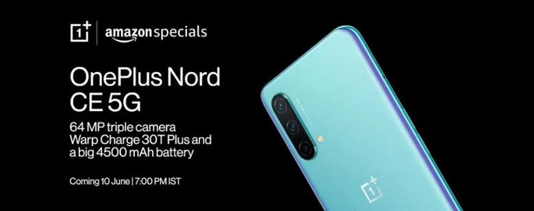 Без камеры Hasselblad, но зато в три раза дешевле OnePlus 9. Названа стоимость OnePlus Nord CE 5G