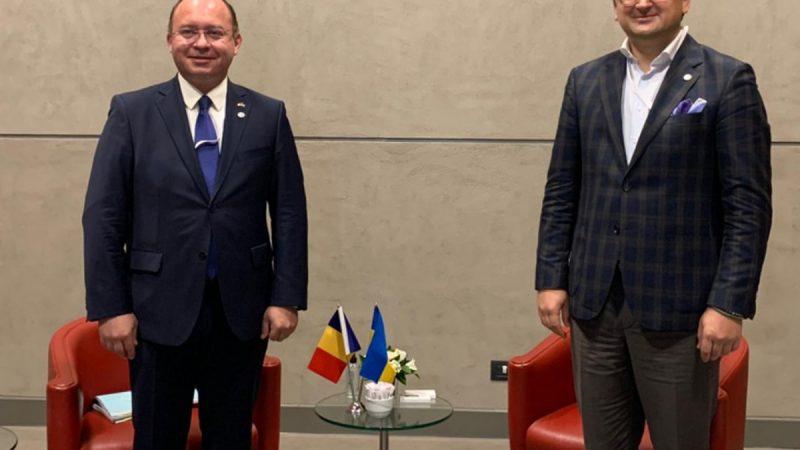 Главы МИД Украины и Румынии обсудили усиление сотрудничества ВМС в Черном море