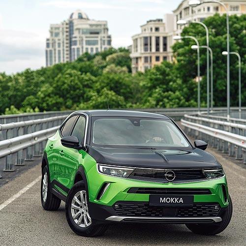 Новый кроссовер Opel Mokka уже в Украине и доступен для тест-драйвов - Opel