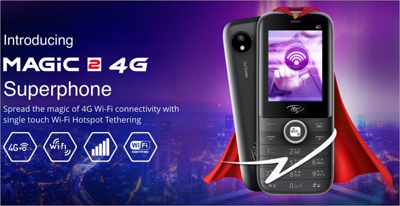 Представлен кнопочный телефон c функциями Wi-Fi роутера, King Voice и Autocall за 32 доллара
