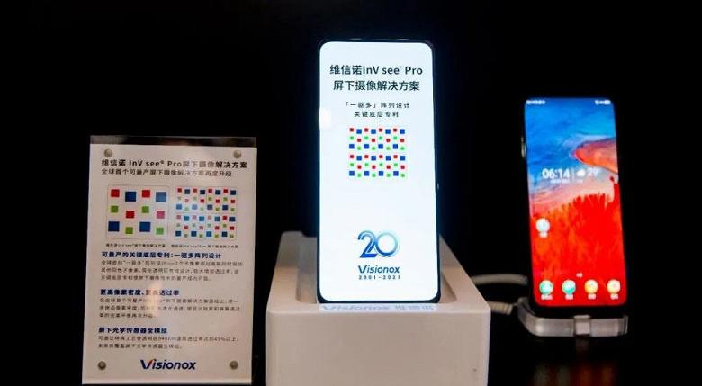 Представлены новое поколение дисплеев с подэкранной камерой и 165-герцевый дисплей для смартфонов