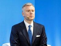 """С выпуском еврооблигаций определимся осенью – глава правления """"Нафтогаза"""""""
