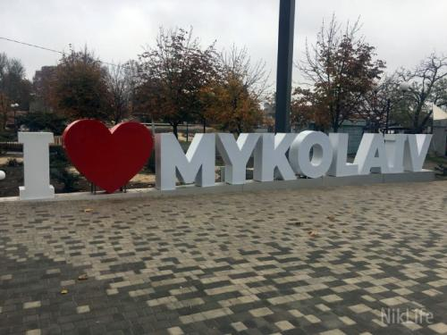 Следующим городом, где мэрии придется сделать важный автобусный выбор, станет Николаев - МАЗ