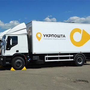 «УкрПочта» закупила партию грузовиков IVECO