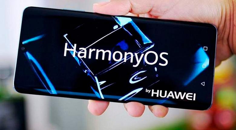 HarmonyOS 2.0 установили на 9 млн устройств, цель на 2022 год — 1,23 млрд устройств