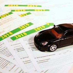 В Украине могут увеличить страховые суммы по ОСАГО на 23%