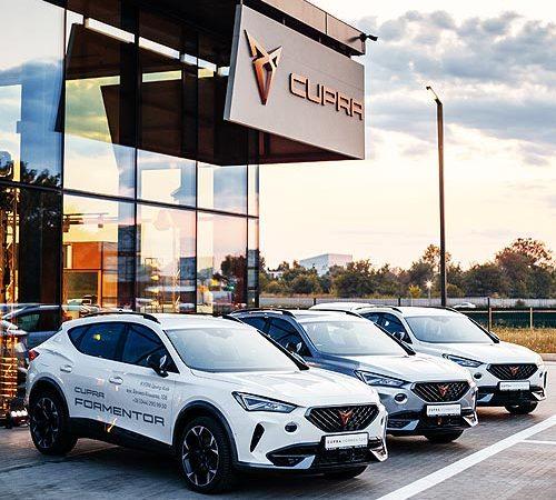 В Украине представили новый премиальный автомобильный бренд CUPRA