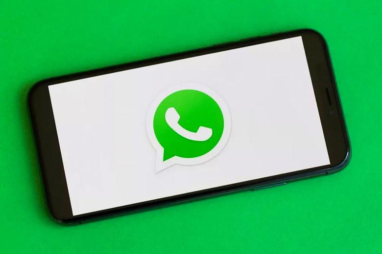 Долгожданное нововведение WhatsApp: мессенджер позволит выбирать качество отправляемых фотографий