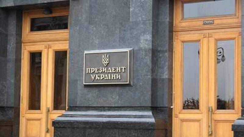 Ермак и Нуланд обсудили выполнение Украиной реформ – пресс-секретарь президента