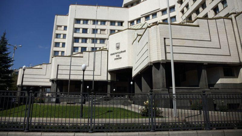КС признал конституционным закон об обеспечении функционирования украинского языка как государственного