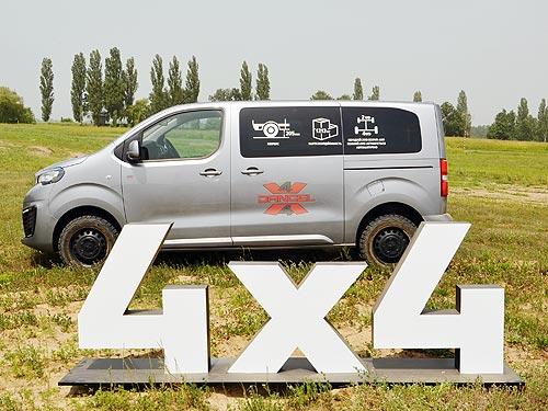 Реальный опыт эксплуатации полного привода Dangel 4x4 в «Укрпоште» - Dangel