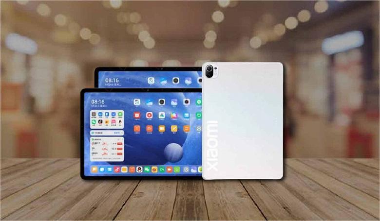 Флагманский планшет Xiaomi Mi Pad 5 одобрили для выхода: планшет получил Snapdragon 870