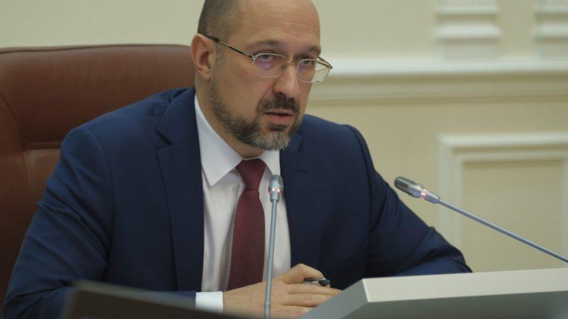 Шмыгаль поручил предусмотреть в проекте госбюджета-2022 докапитализацию Фонда содействия молодежному жилищному строительству