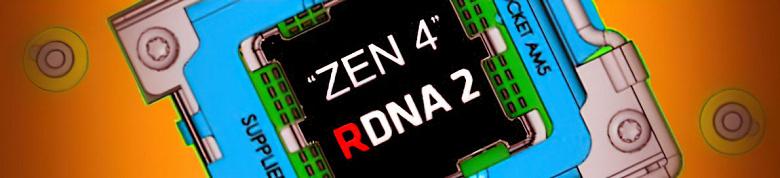 Будущие настольные процессоры Ryzen действительно получат встроенный GPU