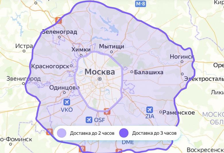 В Яндекс.Маркете запустили доставку на дачу всего за 1–3 часа