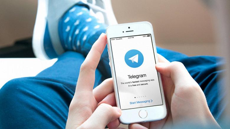 В Telegram начали тестировать рекламные сообщения