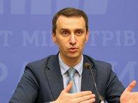 Минздрав рекомендовал регионам Украины улучшить коммуникацию по вакцинации от COVID-19
