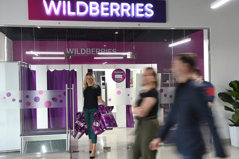 На Wildberries ввели комиссию при оплате с помощью зарубежных платёжных систем Visa и Masterсard