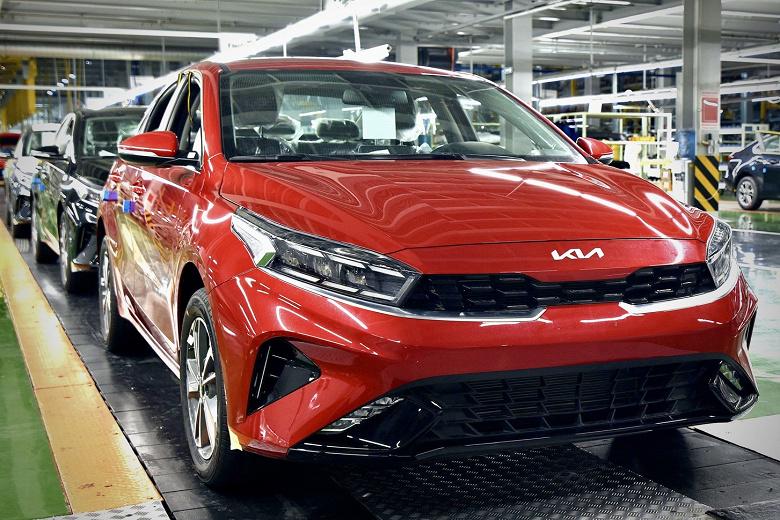 Новый Kia Cerato выходит в России: он первым получит комплекс Kia Connect